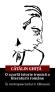 O scurtă istorie ironică a  literaturii române. În contrapunctul lui G. Călinescu