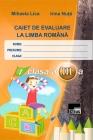 Caiet de evaluare la Limba română, clasa a III-a