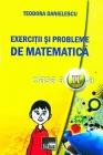Exerciţii şi probleme de matematică, clasa a II-a
