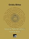 Istoria folcloristicii româneşti