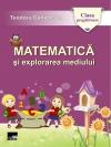 Matematica şi exploararea mediului (Clasa pregătitoare)